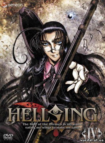 Hellsing Ultimate OVA IV