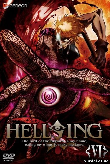 Hellsing Ultimate OVA VI